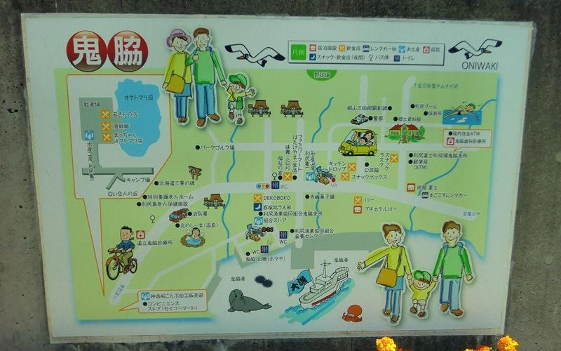 鬼脇市内の地図