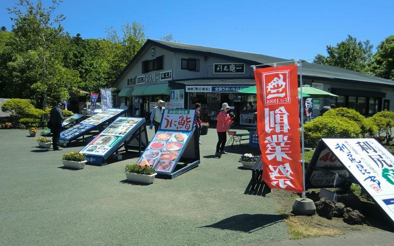 オタトマリ沼売店