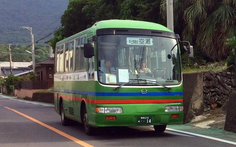 徳之島の移動手段