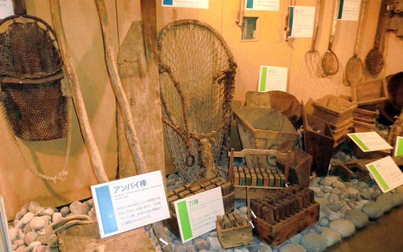 漁に使っていた道具