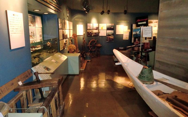 利尻島博物館