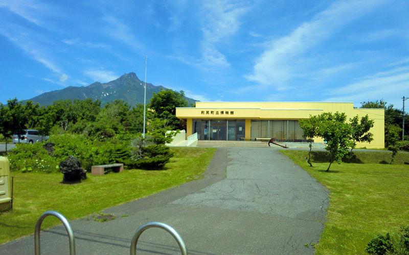 利尻町立博物館の外観