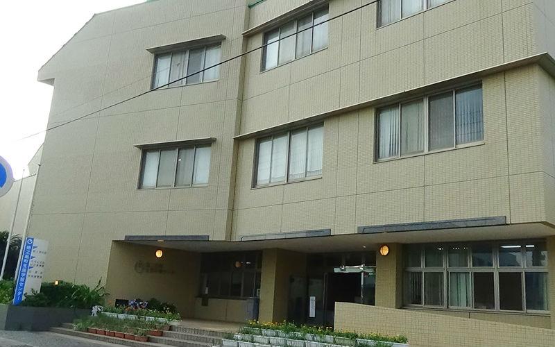 徳之島町生涯学習センター