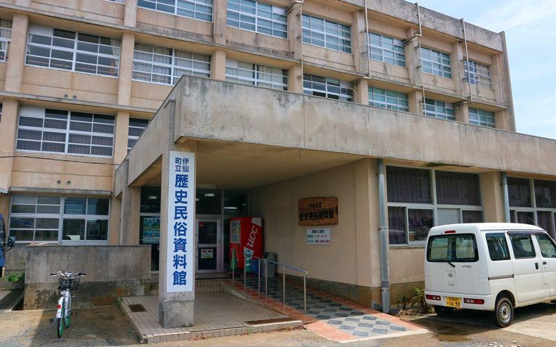 伊仙町立歴史民俗資料館